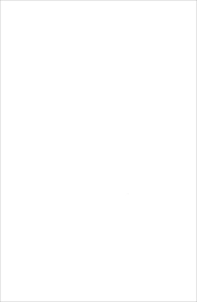 WHX, Plain White Cards